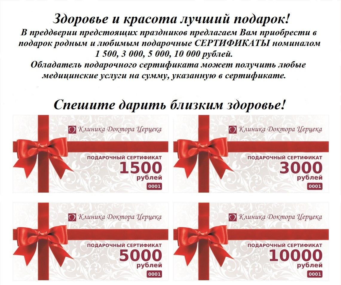 Подарок для мужчины 10000 рублей